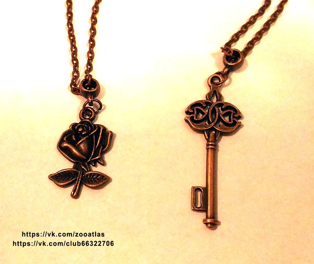 кулон с ключом и розой