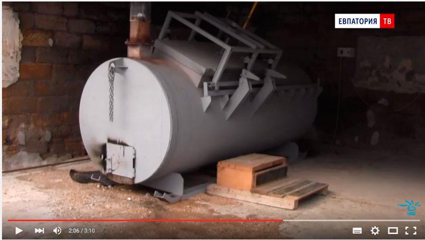 печь для утилизации трупов в евпатории